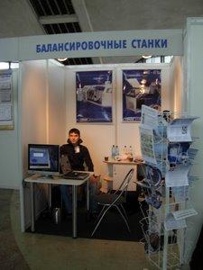 Балансировочные станки, выставка Автобелсервис